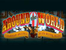 Популярные игровые автоматы Вокруг Света