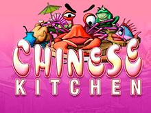 Популярный игровой автомат Китайская Кухня